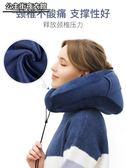 U型枕   旅行充氣u型枕男女便攜護頸椎脖子長途火車硬座飛機睡覺神器枕頭