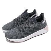 adidas 慢跑鞋 Questar X BYD 黑 灰 避震透氣 基本款 女鞋 運動鞋【PUMP306】 B96490