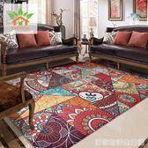 呀諾達復古民族風地毯 歐式客廳臥室滿鋪地毯茶幾墊長方形床邊毯  HM 居家物語