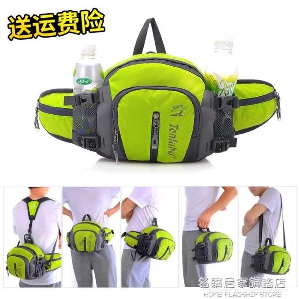 戶外運動腰包男女多功能大容量實用斜挎包雙肩包兩用登山騎行腰包 名購新品