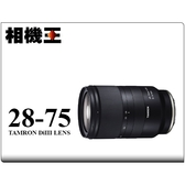 Tamron A036 28-75mm F2.8 DiIII RXD〔Sony E 接環〕平行輸入
