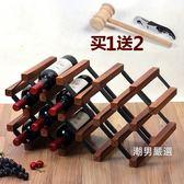 酒架 紅酒架擺件現代簡約家用實木展示架創意格子橡木木質酒瓶架子xw全館免運