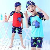 全館83折 新款韓國兒童泳衣男童泳褲套裝 男孩寶寶恐龍分體游泳衣服帶泳帽