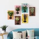 臥室墻上裝飾品客廳墻面掛飾家居仿真花壁飾...