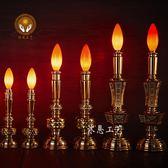 電燭燈電蠟燭燈供佛電燭台供燈佛燈家用財神長明燈神台燈插電