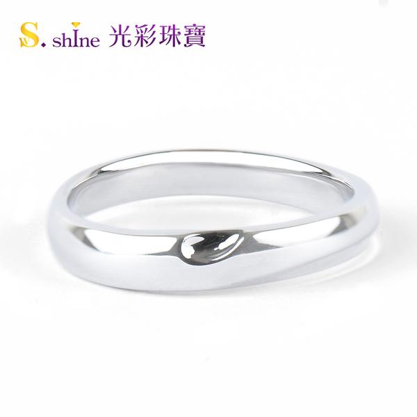 【光彩珠寶】婚戒 日本鉑金結婚戒指 男戒 心心相映