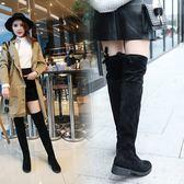 舒梵學生長靴女過膝靴高長筒靴彈力靴加絨大碼靴子  米菲良品
