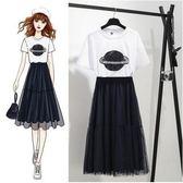 促銷價不退換中大尺碼套裝M-4XL/32288/連衣裙夏流行裙子女裝新款網紗a字裙套裝短袖T兩件套