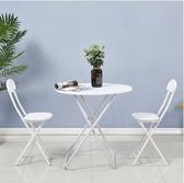 60 * 60 * 71(白架純白色圓桌 2椅)小圓桌簡易折疊吃飯桌子餐桌便攜擺攤桌  JQ