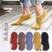 隱形淺口硅膠防滑夏季薄款船襪
