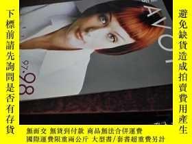 二手書博民逛書店雅芳(AVON)新產品目錄罕見(1997·98)Y10118 出