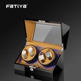 法緹雅搖錶器自動機械手錶盒子上弦器手錶上練盒轉錶器晃錶器錶盒  ATF  聖誕鉅惠