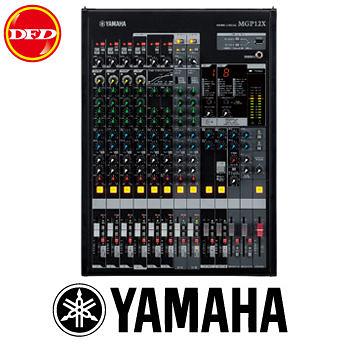 山葉YAMAHA MGP12X 專業混音座 公貨 12-Channel MGP系列Mixer