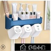牙刷置物架 壁掛式衛生間收納盒掛墻式網紅漱口杯套裝免打孔牙杯架