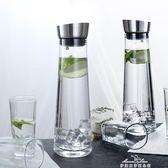 耐熱玻璃壺家用冷水壺無鉛水晶玻璃透明過濾大容量果汁飲料壺1升 『夢娜麗莎精品館』