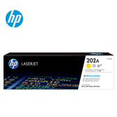 HP 202A 黃色原廠 LaserJet 碳粉匣 (CF502A)