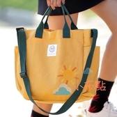 側背包大包包正韓簡約百搭帆布包女單肩斜背包文藝學生大容量手提包女 一件82折