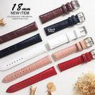 【完全計時 手錶館】質感小牛皮錶帶 316L不鏽鋼單向釦 特價出清 馬卡龍 買錶送釦 繽紛彩色 18mm