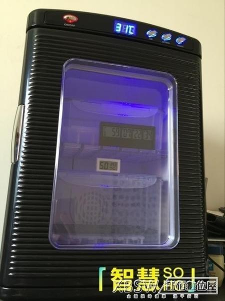 小型家用烏龜蛋全自動孵化機爬行動物蜥蜴孵蛋器智慧龜蛋孵化器箱CY『新佰數位屋』