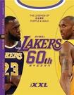 XXL 美國職籃聯盟雜誌特刊:洛杉磯湖人...
