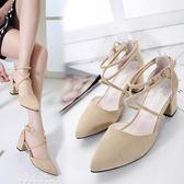 春夏新款包頭涼鞋女中跟尖頭高跟鞋綁帶粗跟中空女鞋33小碼34「夢娜麗莎精品館」