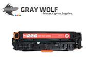 【速買通】CANON CRG 418 紅色 相容環保碳粉匣 適用MF-8340/8360/8380/8350/8330