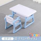 學習桌椅 幼兒園桌椅用兒童桌子椅子套裝寶寶畫寫字學習塑料玩具課桌椅T 2色