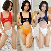 露胸高叉透明泳衣誘惑賽車女郎拼接制服性感開檔緊身連體衣套裝