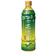 黑松茶花綠茶580ML【屈臣氏】