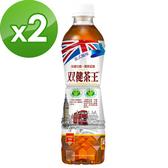 【愛之味】雙健茶王-英式風味茶540ml(24瓶/箱)x2箱
