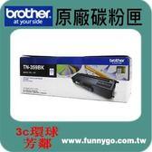 BROTHER 兄弟 原廠黑色碳粉匣 TN-359 BK 適用:HL-L8250CDN/L8350CDW/8600/8850/9550