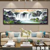 山水畫風水靠山客廳裝飾畫中式沙發背景墻壁畫辦公室掛畫招財國畫CY  自由角落
