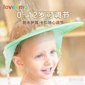 寶寶洗頭神器防水護耳洗髮帽嬰兒洗髮帽兒童洗頭帽洗澡浴帽可調節