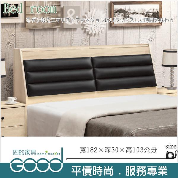《固的家具GOOD》121-5-AJ 蕾吉娜6尺床頭箱【雙北市含搬運組裝】