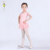 芭蕾舞練功服兒童蕾絲體操服襠加扣形體女孩舞蹈女童連體衣舍賓服