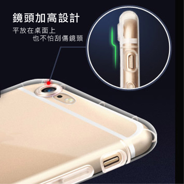iPhone 氣墊空壓殼 透明防摔殼 四角結構緩衝