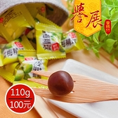 【譽展蜜餞】特濃梅精球/110g/100元