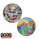 【收藏天地】台灣紀念品*水晶玻璃球冰箱貼-士林九份造型2款 ∕ 小物 磁鐵 送禮 文創