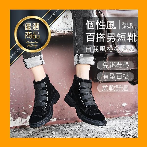 馬丁靴男男士英倫風秋季短靴子冬季增高工裝雪地靴高幫鞋-棕/黑39-44【AAA5497】預購