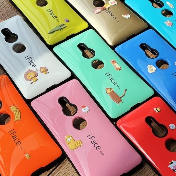 iface索尼Xperia XZ2手機殼Sony XZ3保護套xz1防摔全包邊軟硅膠xz
