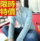 男款牛仔夾克非凡-美式粗曠高檔男單寧外套2色54c10【巴黎精品】