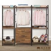 日本直人木業- STEEL積層木工業風一個三抽加雙掛加60公分雙掛220CM多功能衣櫃