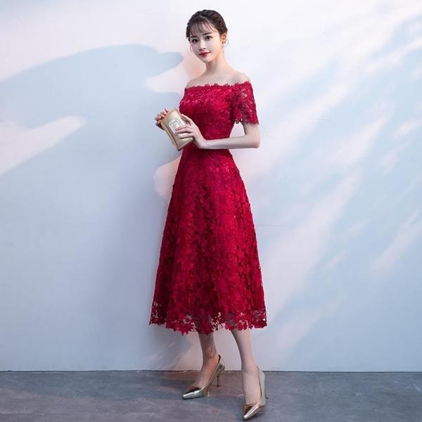 一字肩敬酒服新娘2019新款夏季紅色洋裝結婚訂婚蕾絲小晚禮服裙女Mandyc