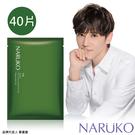 祛油抗痘 涼涼爽敷 容量:26ml/片、8片/盒 x5