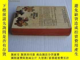 二手書博民逛書店The罕見Arrangement( ,三面刷紅)Y85718 E