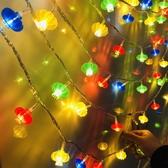 串串燈 LED新年小彩燈閃燈串燈裝飾燈串元旦燈籠家用【免運直出】