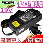 ACER 90W , 19V,4.74A 充電器(原廠)-宏碁 7520,7530,7535,8530,8920,8930,8935,8935G,5740G,4740G,5740