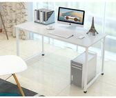 電腦桌台式桌家用 辦公桌 寫字台 電腦桌簡約 書桌 簡易電腦桌子 YGCN 九週年全館柜惠