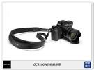 【分期零利率,免運費】Gitzo 百年紀念版 相機掛帶 頸帶 GCB100NS (正成公司貨)
