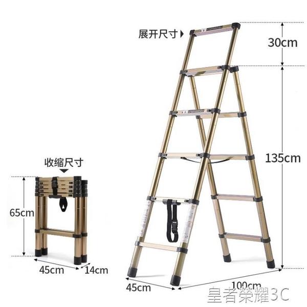 伸縮梯 梯子家用折疊伸縮人字梯伸縮梯折疊梯升降多功能加厚室內收縮馬凳YTL 年終鉅惠